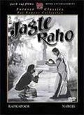 Jagte Raho (A Night in the City) (Stay Awake)
