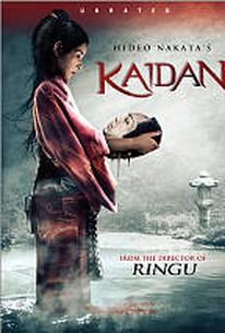 Hideo Nakata's Kaidan