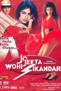 Jo jeeta wohi sikandar (1992) rotten tomatoes.