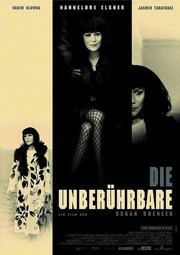 Die Unber�hrbare (No Place to Go)