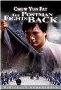 Xun cheng ma (The Postman Strikes Back) (Patrol Horse)