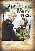 The Forty-first (Sorok pervyy)