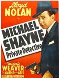 Michael Shayne, Private Detective