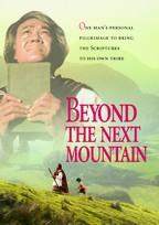 Beyond the Next Mountain