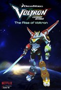 Voltron: Legendary Defender: Season 1