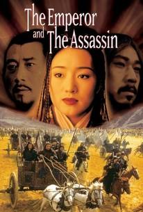 The Emperor and the Assassin (Jing Ke ci Qin Wang)