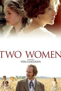 Two Women (Mesyats v derevne)