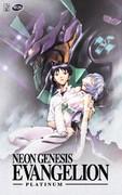 Neon Genesis Evangelion - Platinum: The Complete Collection