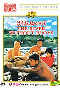 The River Without Buoys