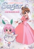 Little Snow Fairy Sugar: Summer Special