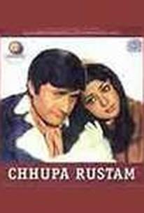 Chhuppa Rustam