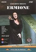 Ermione (Rossini Opera Festival)