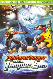 Pokemon Ranger and the Temple of the Sea