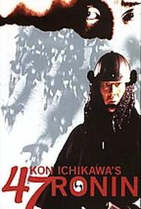 Kon Ichikawa's 47 Ronin