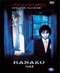 Toire no Hanako-san (School Mystery)
