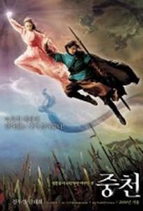 Joong-cheon (The Restless) (Demon Empire)