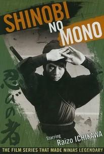Shinobi no Mono (Ninja, a Band of Assassins) (Those That Are Unseen)