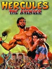 La sfida dei giganti (Hercules the Avenger)