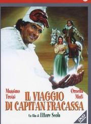 Il viaggio di Capitan Fracassa (The Voyage of Captain Fracassa)