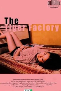 The Tiger Factory