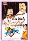 Dil Ka Doctor