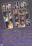 Hip-Hop VIPs
