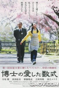 Hakase no aishita sûshiki (The Professor and His Beloved Equation)