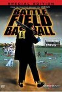 Jigoku kôshien (Battlefield Baseball)