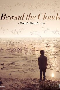 Beyond the Clouds - Movie Review