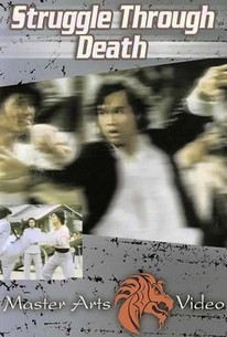 Struggle Through Death (Chong po gong fu cheng)