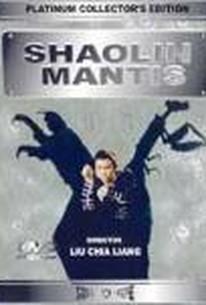 Tang lang (Shaolin Mantis)