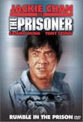 Island of Fire (Huo shao dao) (Jackie Chan Is the Prisoner) (Island on Fire)