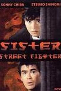 Onna hissatsu ken (Sister Street Fighter)