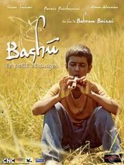 Bashu, the Little Stranger (Bashu, gharibeye koochak)