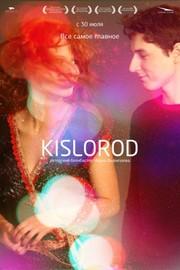 Oxygen (Kislorod)