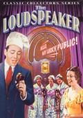 The Loudspeaker