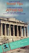 Laura McKenzie's Travel Tips: Athens