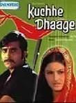 Kuchche Dhaage