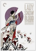 Lady Snowblood (Lady Snowblood: Blizzard from the Netherworld) (Shurayukihime)