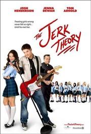 The Jerk Theory