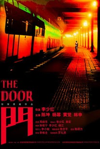 Men (The Door)