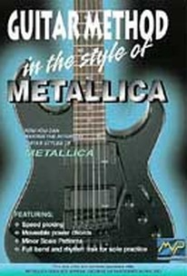 Guitar Method in the Style of Metallica