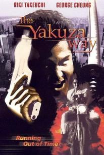 The Yakuza Way