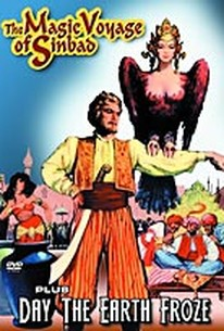 Sadko (The Magic Voyage of Sinbad)