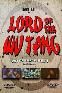 Lord of the Wu Tang (Kung Fu Master) (Yi tian tu long ji: Zhi mo jiao jiao zhu) (The Evil Cult)