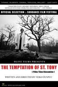 The Temptation of St. Tony (P�ha T�nu kiusamine)