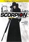 Joshuu sasori: 701-g� urami-bushi (Female Prisoner Scorpion: #701's Grudge Song)