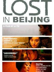 Ping Guo (Lost in Beijing)