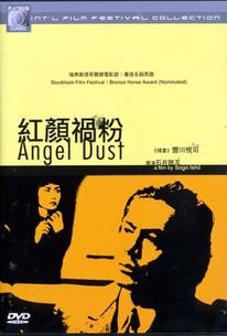 Enjeru dasuto (Angel Dust)