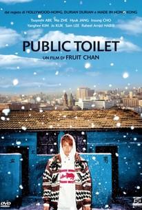 Hwajangshil eodieyo? (Public Toilet)